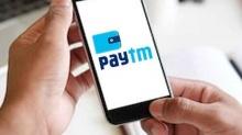 Paytm पर रजिस्टर्ड फोन नंबर को चेंज कैसे करें