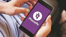 PhonePe में अपने बैंक अकाउंट को कैसे हटाएं