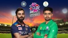 T20 क्रिकेट विश्व कप में भारत और पाकिस्तान के बीच खेले जाने वाले मैच को ऑनलाइन कैसे देखें?