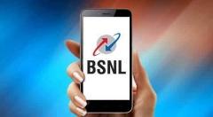 My BSNL App के जरिए किसी दूसरे का प्रीपेड रिचार्ज करने पर मिलेगा कैशबैक