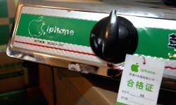 चाइना में धड़ल्ले से बिक रहें है एप्पल आईफोन ब्रांडेड गैस स्टोव