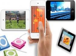 एप्पल ने लांच किए दो नए आईपॉड मॉडल