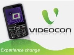 1,800 रूपए में वीडियोकॉन पेश करेगा मल्टीमीडिया फोन