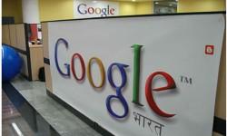 हैदराबाद में बना गूगल का बेहतरीन ऑफिस
