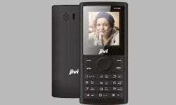 1150 रुपए में मोबाइल के साथ पाईए 1,000 मिनट टॉक टाइम फ्री