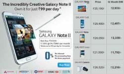 1,375 ईएमआई में खरीदिए सैमसंग स्मार्टफोन