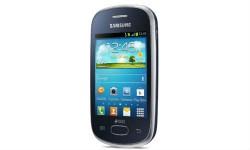 सैमसंग ने लांच किया अब तक का सबसे सस्ता गैलेक्सी फोन
