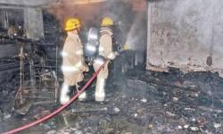 सैमसंग गैलेक्सी एस 4 ने जला कर राख कर दिया पूरा घर जानिए कैसे?