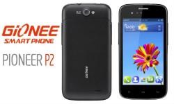 जियोनी का पी2 डयुल कोर प्रोसेसर स्मार्टफोन, कीमत केवल 6,500 रुपए