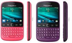 15,990 रुपए में भारत आ गया ब्लैकबेरी का नया टच स्क्रीन 9720 स्मार्टफोन