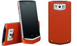 वर्चू ने लांच किया 4,08,804 रुपए का जैलीबीन स्मार्टफोन