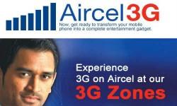 एयरसेल दे रहा है 128 रुपए में 1 जीबी 3जी डेटा