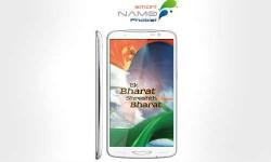 बीजेपी ने मंगाए 2000 स्मार्टनमो स्मार्टफोन