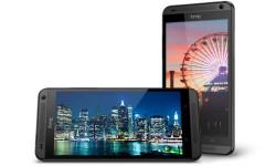 10,851 रुपए सस्ता हो गया एचटीसी का ये ड्युल सिम स्मार्टफोन