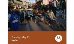 13 मई को मोटोरोला ला रहा है मोटो जी से सस्ता स्मार्टफोन