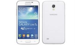 सैमसंग ने बाजार में उतारा गैलेक्सी कोर लाइट स्मार्टफोन