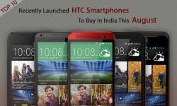 इस महिने खरीदिए एचटीसी के ये 10 बेहतरीन स्मार्टफोन