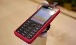 13 ऐप जो आपके फीचर फोन को बनाएंगी स्मार्टफोन