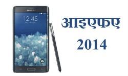 15 बेस्ट स्मार्टफोन जो जल्द आएंगे आपकी नजरों के सामने
