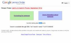 बाढ़ में फंसे लोगों को ढूड़ेंगी ये गूगल ऐप