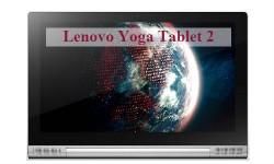 लिनोवो ने लांच की योगा की नई टैबलेट सीरीज 2, जानिए क्या खास है नए टैबलेट में