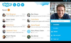 स्काइप का नया फीचर