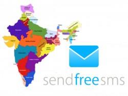 भारत में कहीं भी भेजें फ्री एसएमएस ?