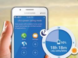 सैमसंग जल्द पेश करेगी Z 1 स्मार्टफोन