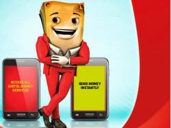 एयरटेल ने 3 अफ्रीकी देशों में शुरु की मोबाइल मनी सेवा