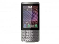 2000 रुपए से कम के फोन जिनमें वाट्स एप भी चलेगा