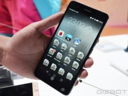 हुवेई ने उतारे दो नए ऑनर स्मार्टफोन, कीमत 10,499 रुपए से शुरु