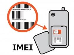 कैसे पता करें अपने फोन का IMEI नंबर