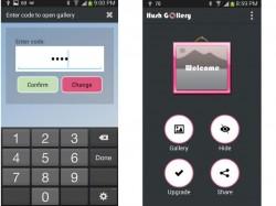 वाट्स एप और फोन में कैसे छिपाएं फोटो