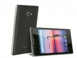 3,399 रुपये में लावा ने उतारा फ्लेयर P1 स्मार्टफोन