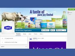दूध डेयरी का बनाया फेसबुक पेज