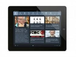 एप्पल के आईपैड, आईफोन के लिए न्यूज एप