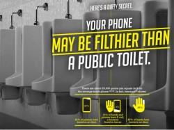 बीमारियों का ढेर है आपका स्मार्टफोन, जानिए क्यों