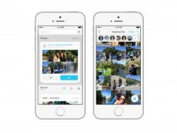 फेसबुक में ये सुरक्षित शेयर करेगी आपकी प्राइवेट फोटो