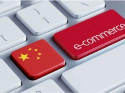 चीन का ई-कॉमर्स बाजार भारत से 80 गुना बड़ा