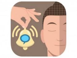 मोबाइल एप मेडिटेशन में रखेगी आपकी कॉल का ध्यान