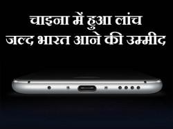Meizu Pro5 हुआ लांच, जल्द भारत में आने की उम्मीद