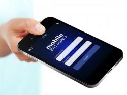 मोबाइल बैंकिंग के दौरान बरतें ये सावधानियां
