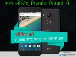 गिज़बॉट और बजाज फिनसर्व के साथ अपनी दिवाली को बनाएं और ख़ास, और पाएं Nexus 5X जीतने का मौका