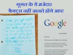 मरने के बाद भी मिलती है सैलरी, जानिए गूगल के बारे में ऐसे ही 10 फैक्ट्स