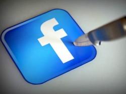 फेसबुक खोलेगी नमन की हत्या का राज
