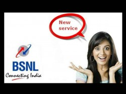 80 प्रतिशत घटीं बीएसएनएल की मोबाइल कॉल दरें..!