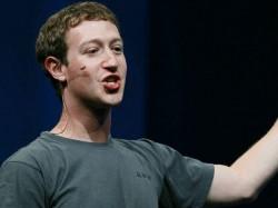 फेसबुक की वर्षगांठ को फ्रेंडशिप डे के रूप में मनाएं : जुकरबर्ग