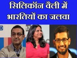 सिलिकॉन वैली में भारतियों का जलवा!
