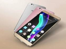 जियोनी ने पेश किया अपना नया स्मार्टफोन एस 6!