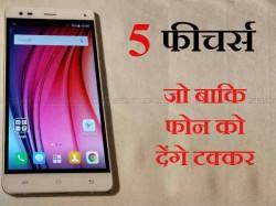 5 कारण: बाकी फोन को कड़ी टक्कर दे सकता है लावा वी5!